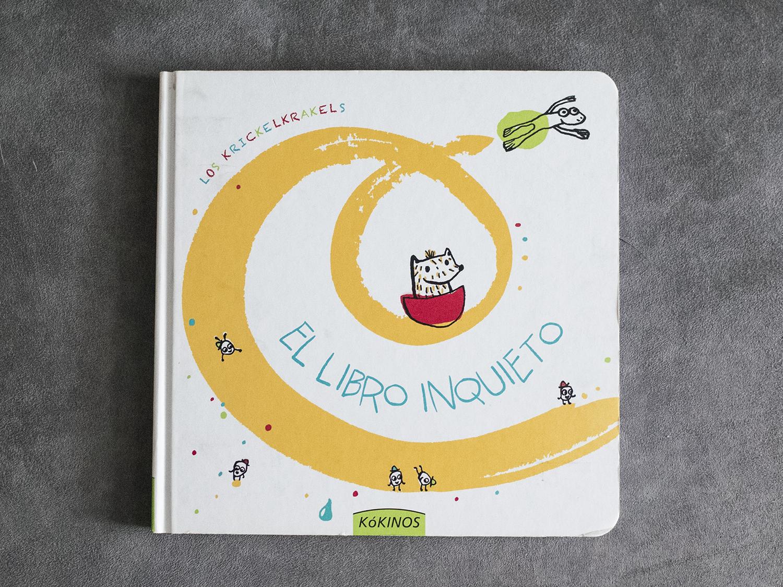 El libro inquieto: Un divertido libro para interactuar con él   Las manos  de mamá